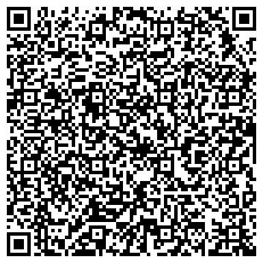 QR-код с контактной информацией организации МАРЛЕКС ПРОИЗВОДСТВЕННО-КОММЕРЧЕСКАЯ ФИРМА, ООО