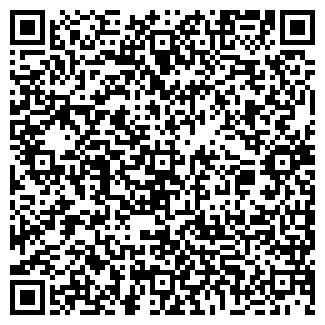 QR-код с контактной информацией организации ОКНА+