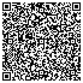 QR-код с контактной информацией организации СТОЛЯР ПКФ, ООО