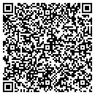 QR-код с контактной информацией организации БРУЙЛО ЧПУП