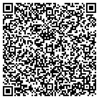 QR-код с контактной информацией организации ГУТОВО 2 ЧУП ФИЛИАЛ