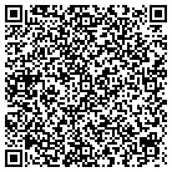 QR-код с контактной информацией организации ДРОГИЧИНДРУК ОДО