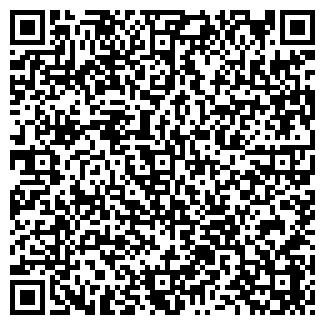 QR-код с контактной информацией организации ДРСУ 177