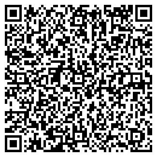 QR-код с контактной информацией организации ДСУ 32