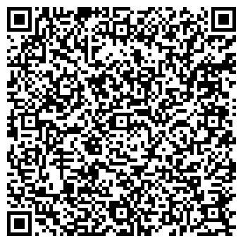 QR-код с контактной информацией организации РАЙПО ДРОГИЧИНСКОЕ