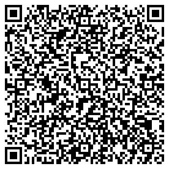 QR-код с контактной информацией организации РУПС ДРОГИЧИНСКИЙ