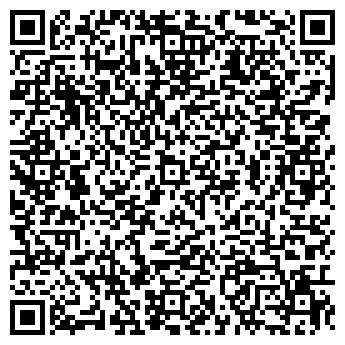 QR-код с контактной информацией организации СПК РАДОВЕЦКИЙ