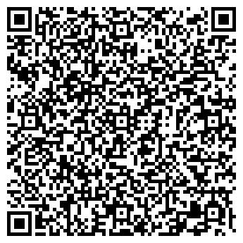 QR-код с контактной информацией организации ФРОСТ И К ООО СП