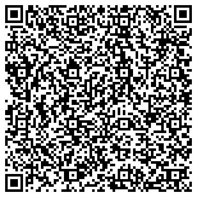 QR-код с контактной информацией организации ЦЕНТР ГИГИЕНЫ И ЭПИДЕМИОЛОГИИ РАЙОННЫЙ ДРОГИЧИНСКИЙ