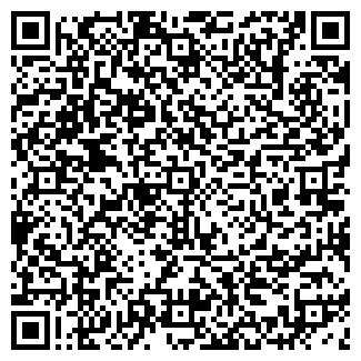 QR-код с контактной информацией организации БИНГО М, ООО