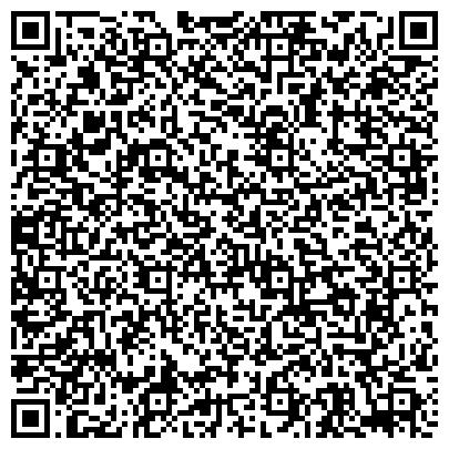 QR-код с контактной информацией организации СООО ВЕРАНИКА МЕЖДУНАРОДНОЕ БРАЧНОЕ АГЕНТСТВО