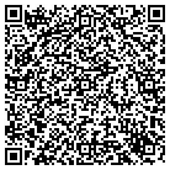 QR-код с контактной информацией организации ИГРОВОЙ ЗАЛ