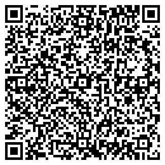 QR-код с контактной информацией организации КАРЕ-КЛУБ