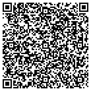 QR-код с контактной информацией организации ЛЕТНАЯ ШКОЛА ЗУРГИ