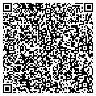 QR-код с контактной информацией организации ТАЙНЫ УРАЛЬСКОГО ЛЕСА ПЕЙНТБОЛЬНЫЙ КЛУБ