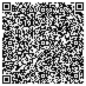 QR-код с контактной информацией организации УРАЛЬСКАЯ ЛИГА ПЕЙНТБОЛА