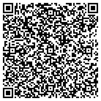 QR-код с контактной информацией организации ХАРИЗМА ВИП-САЛОН
