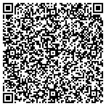 QR-код с контактной информацией организации AMD-АРЕНА КОМПЬЮТЕРНЫЙ КЛУБ
