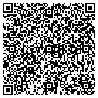 QR-код с контактной информацией организации ГОСТИНИЦА ДРИБИН