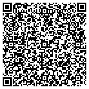 QR-код с контактной информацией организации ОВАЦИЯ ПИТОМНИК