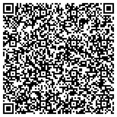 QR-код с контактной информацией организации УРАЛЬСКАЯ СТУДИЯ ПРИКЛЮЧЕНИЙ UB2