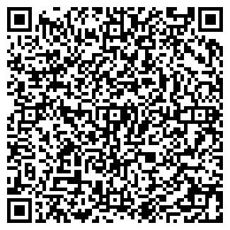 QR-код с контактной информацией организации ДРСУ 217