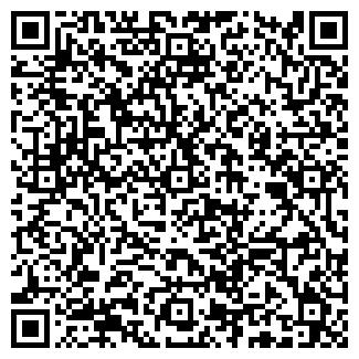 QR-код с контактной информацией организации БУСИКО