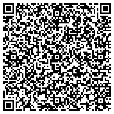 QR-код с контактной информацией организации ЛУЧ СПОРТИВНО-ОЗДОРОВИТЕЛЬНЫЙ КОМПЛЕКС