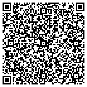 QR-код с контактной информацией организации УГТУ-УПИ СПОРТИВНЫЙ КЛУБ