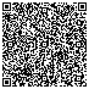 QR-код с контактной информацией организации УРАЛ-АЙКИДО ЕКАТЕРИНБУРГСКИЙ КЛУБ