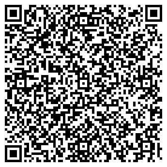 QR-код с контактной информацией организации РАЙПО ДРИБИНСКОЕ