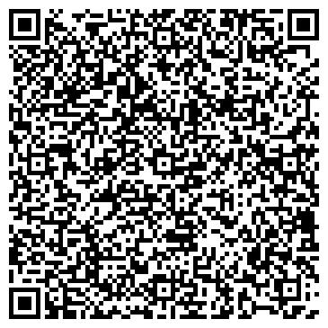 QR-код с контактной информацией организации ХОККЕЙ НА ТРАВЕ ДИНАМО СК