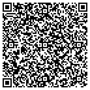 QR-код с контактной информацией организации РЕМСТРОЙ ДРИБИНСКИЙ УКДПП