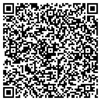 QR-код с контактной информацией организации А-ДЖЕМ