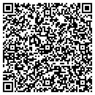 QR-код с контактной информацией организации РУПС ДРИБИНСКИЙ