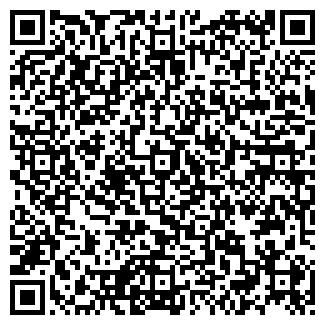 QR-код с контактной информацией организации КОНАН