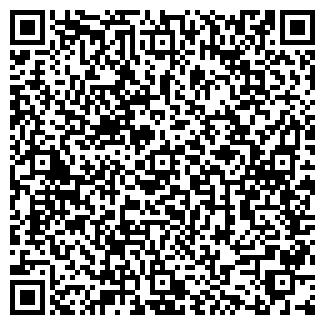 QR-код с контактной информацией организации СТЕФАНИ