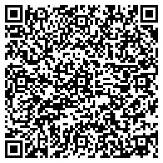 QR-код с контактной информацией организации СПК ДРИБИН