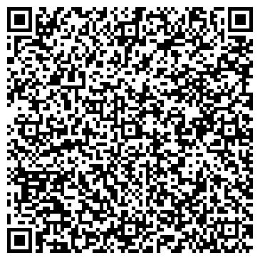 QR-код с контактной информацией организации 12 СТЕПОВ ФИТНЕС-СТУДИЯ