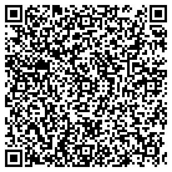 QR-код с контактной информацией организации КОЛИЗЕЙ-КИНОМАКС