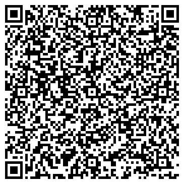 QR-код с контактной информацией организации КОСМОС КИНО-КОНЦЕРТНЫЙ ТЕАТР