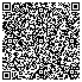 QR-код с контактной информацией организации ПРЕМЬЕР-ЗАЛ ДОМ КИНО