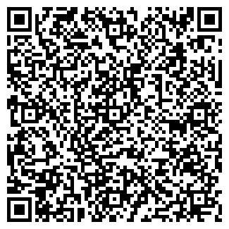 QR-код с контактной информацией организации СОВКИНО