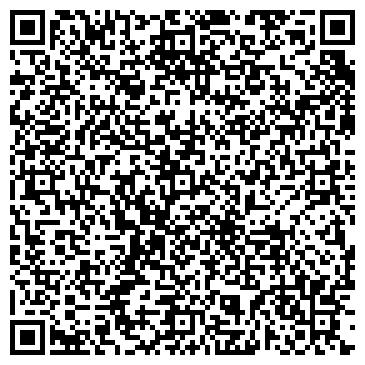 QR-код с контактной информацией организации ДВОРЕЦ СПОРТА ИМ. А.Ф. ТРУБАЧЕВА