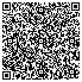 QR-код с контактной информацией организации ДОМ СПОРТА УРГГУ