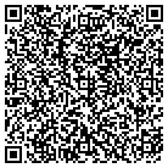 QR-код с контактной информацией организации КАЛИНИНЕЦ ЕМУП СОК
