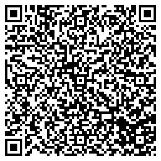 QR-код с контактной информацией организации УРАЛМАШ СК