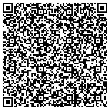 QR-код с контактной информацией организации УРАЛМАШ СПОРТИВНЫЙ КОМПЛЕКС ЗИМНИЙ МАНЕЖ
