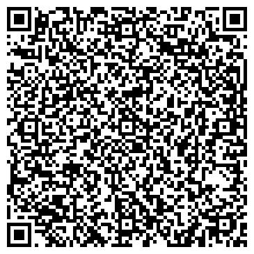 QR-код с контактной информацией организации УРАЛ СПОРТИВНЫЙ КОМПЛЕКС, МУ