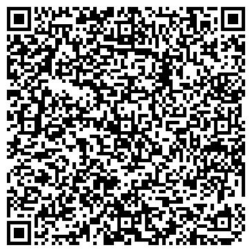 QR-код с контактной информацией организации ВАСАБИ РЕСТОРАН ЯПОНСКОЙ КУХНИ
